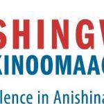 Shingwauk Kinoomaage Gamig